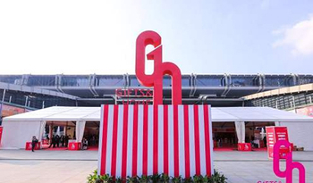 The China(Shenzhen) International Gifts, Handicrafts, Wathces & Houseware Fair